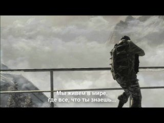 Call of Duty: Black Ops Trailer [(RUS) 720HD Only!]